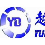 深圳市越达彩印有限公司