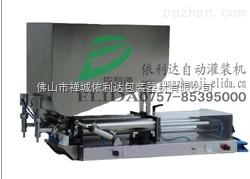小塘依利达:自动膏体填充机
