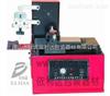 ELD-14C依利达电动油墨移印机