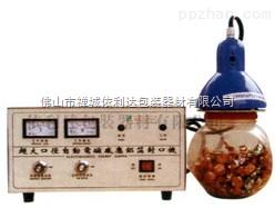 依利达手持式电磁感应铝箔封口机