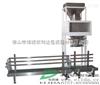 ELD-LD2小塘依利达半自动粉剂包装机