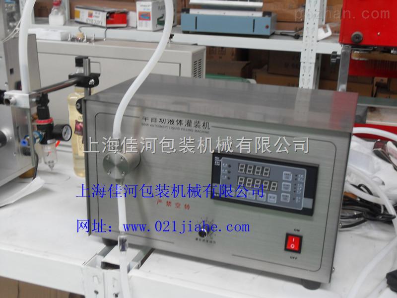 SF-2-1半自动液体自动灌装机、香水灌装机