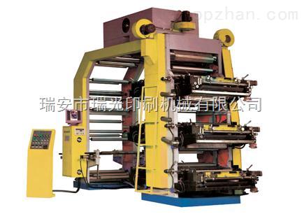 RG-纸张柔版印刷机