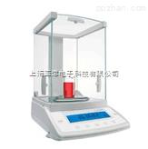 【赛多利斯】分析电子天平 0.01g电子天平价格 物理天平秤