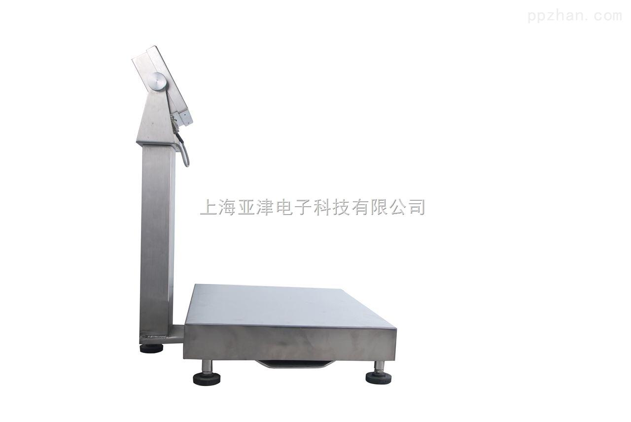【亚津】EX隔爆电子台秤 300kg电子秤 机械磅秤