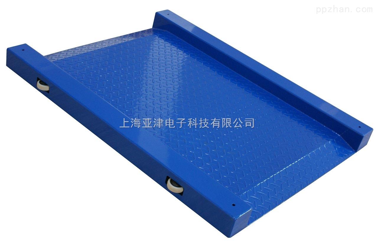 【亚津】1吨超低单层碳钢电子地磅