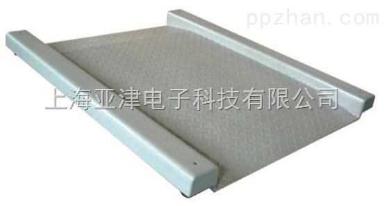 【亚津】单层碳钢小型电子地磅