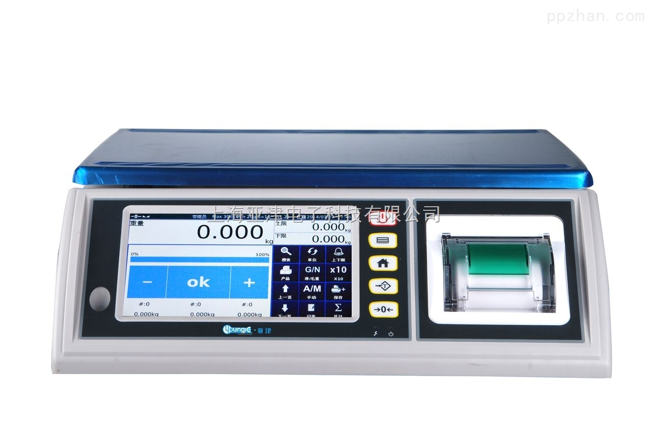 【亚津】带打印大量程电子桌秤厂家