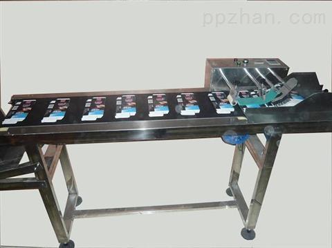 广州-广州瀚森机械设备有限