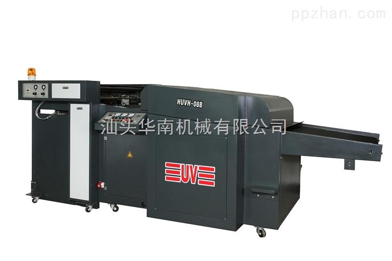 广东省UV烘干机生产厂家