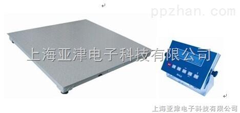 上海4-20mA电流环防爆电子磅秤