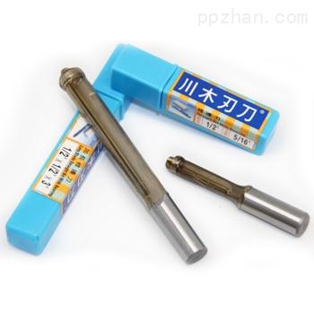 钨钢修边刀 钨钢分纸刀 270*168.3*1.2mm钨钢刀 纸板纸箱分纸刀