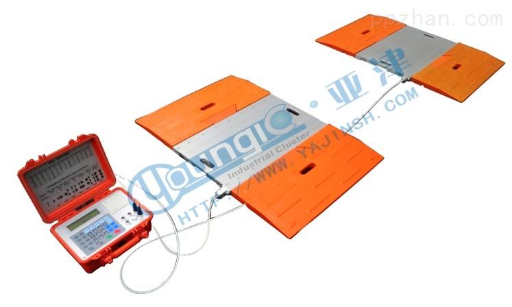 亚津品牌有线动态便携式限载轴重仪