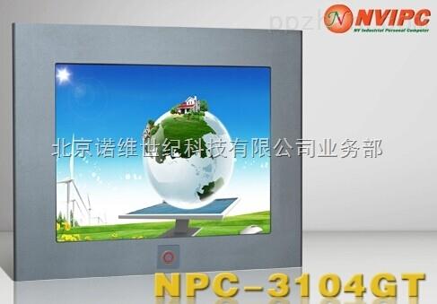 10.4寸工业触摸平板电脑 NPC-3104GT