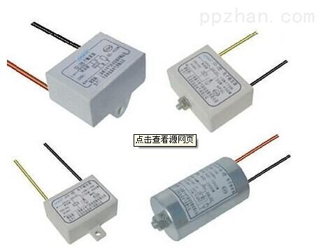 【供应】电容/触发器