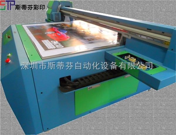 深圳真皮皮革uv打印机 浮雕效果3d数码打印机