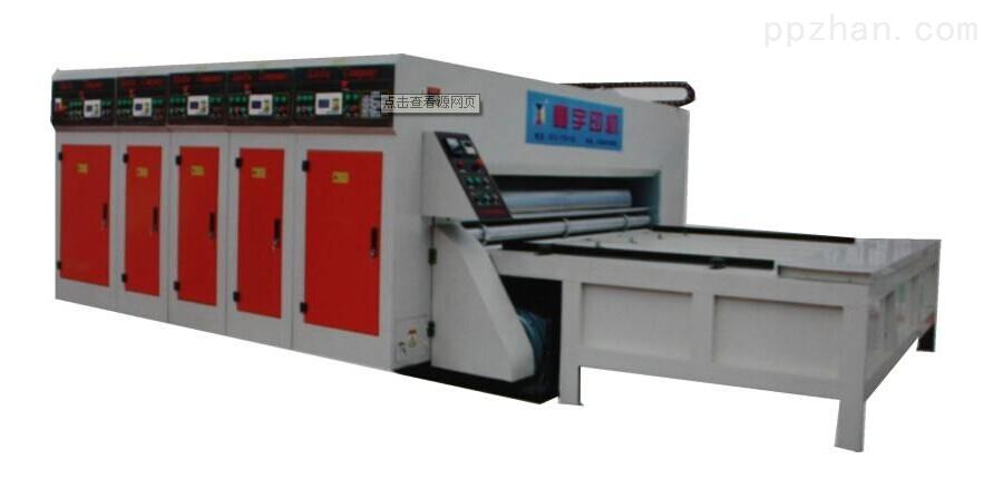 【供应】纸箱机械 全自动三色水墨印刷机