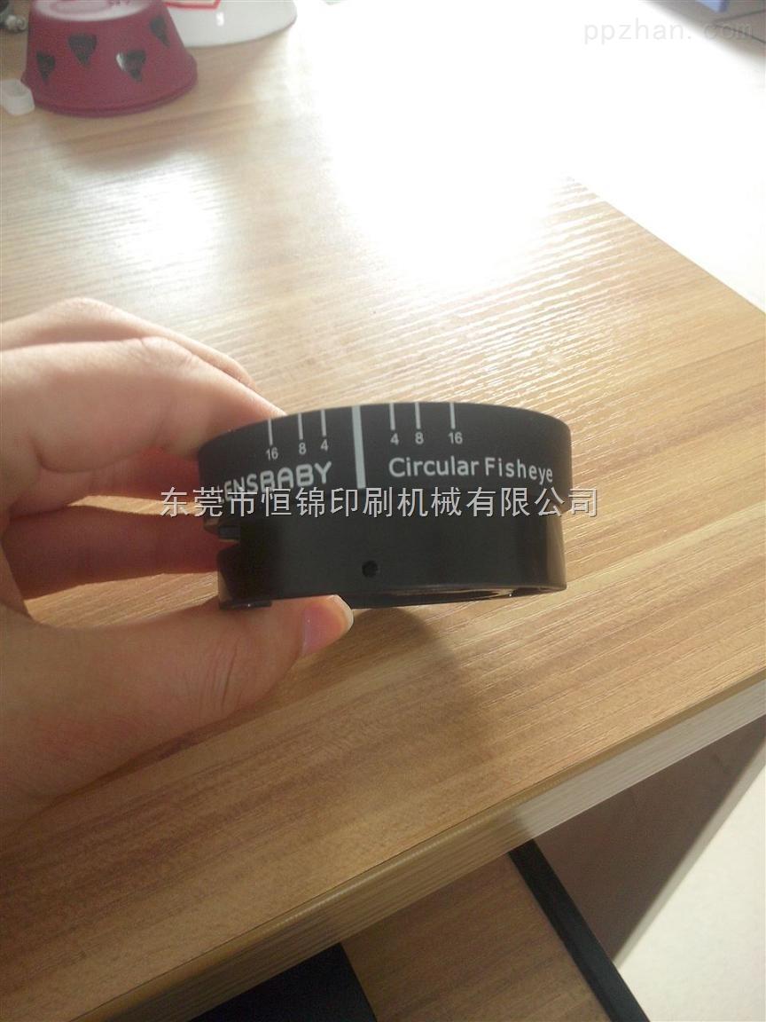 相机镜头刻度线丝网印刷机