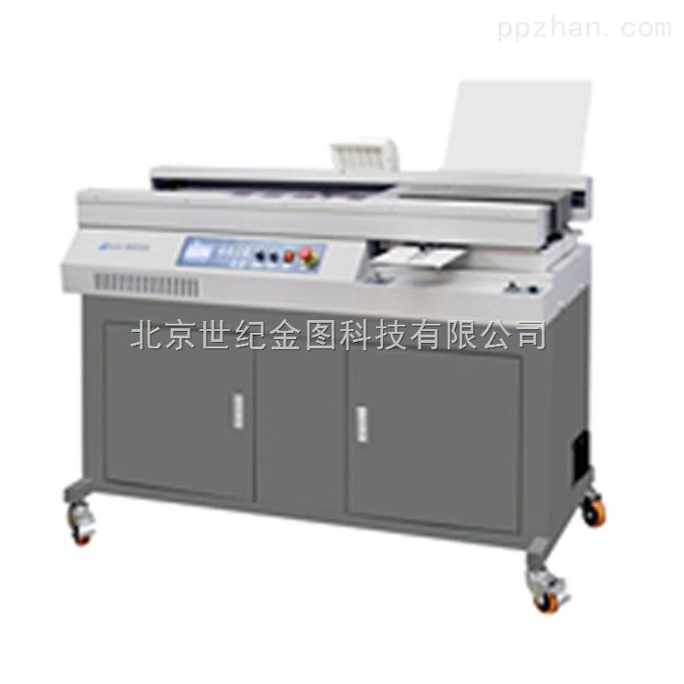 金图PB-4500-供应金图PB-4500全自动胶装机外销机型