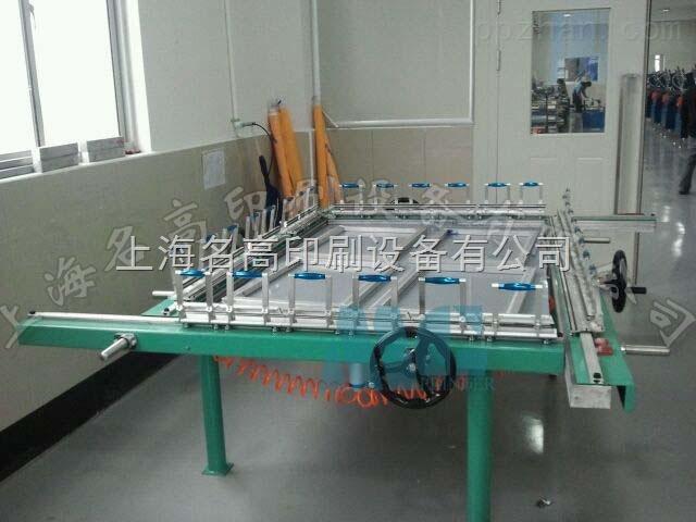 上海名高高精密拉网机机械式绷网机高张力可非标定制