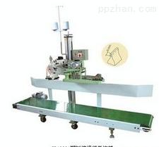 厂家供应金硕牌GK26-1A型自动润滑手提式缝包机,封包机,包用1年