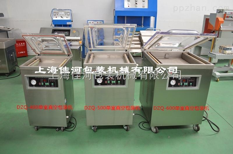 DZQ-400香肠火腿真空包装机厂家