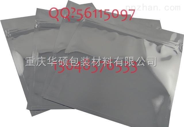 重庆华硕包装厂家直销铝箔袋全新优质