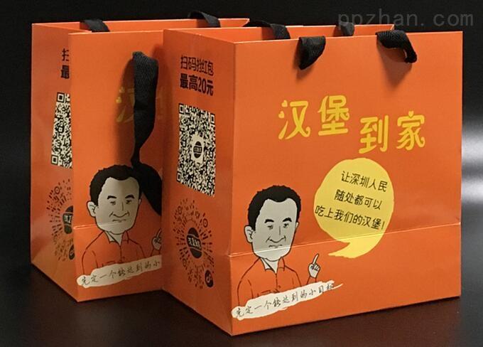 广东方底手提纸袋