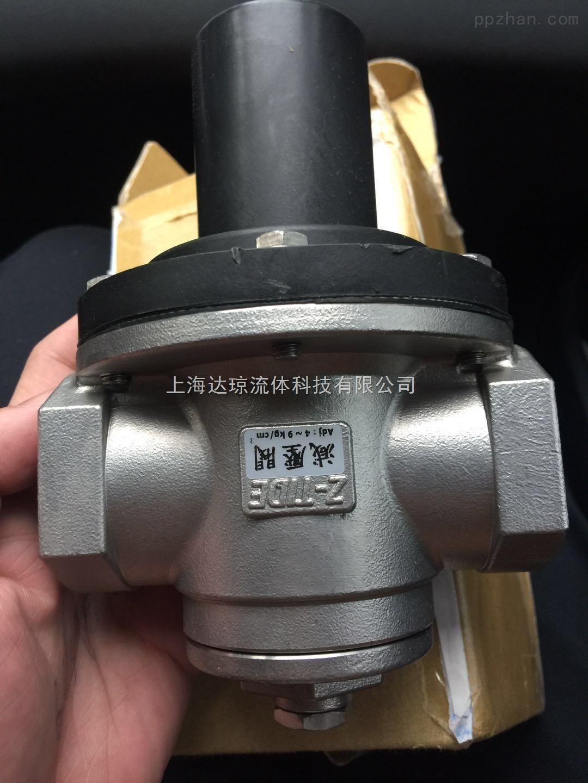 台湾Z-TIDE日泰凡而RDT-50隔膜型-直动减压阀