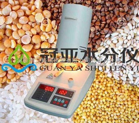 怎么快速检测玉米水分/快速粮食水分检测仪哪家好