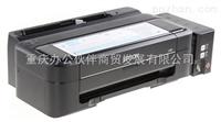 爱普生L301打印机-officemate办公伙伴