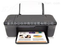 办公伙伴新年推荐惠普Deskjet彩色喷墨打印机