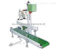 徐州依利达自动输送缝包机