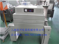 BS-450热收缩机包装机厂家