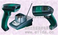 广州手持条码扫描器