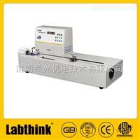 GB 8808软塑复合材料剥离强度试验机