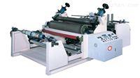 供应YW-950、1150、1300A型纸面压纹机