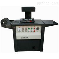 【厂家直销】KLX-400-200AF 红外线收缩机(贴体包装机)