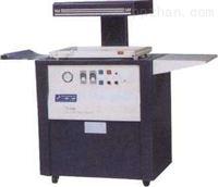【供应】铁氧体磁芯真空包装机