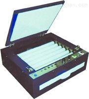 厂家直销晒版机 曝光机 小型晒版机