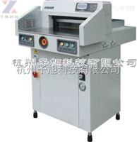 彩霸CB-R520S液压数控切纸机