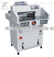 彩霸CB-R520V液压程控切纸机