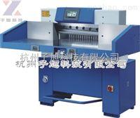 子旭ZX-670EF全液压程控切纸机