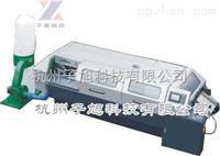 子旭JBT50-5D椭圆胶订包本机 自动上封面