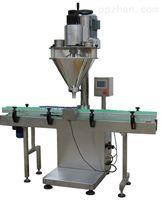 生产销售粉末灌装轧盖机,中药粉剂灌装机,粉体灌装机厂家直销