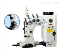 供应NP-7A手提式缝包机同步带,F01001