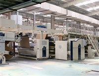 薄刀升降纵切压痕分纸机 纸箱包装印刷机械 瓦楞纸板生产线