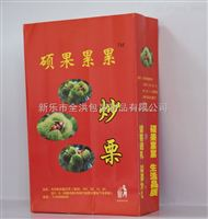 厂家定制牛皮纸袋栗子袋专业生产各种纸袋