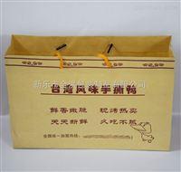 食品包装纸袋手提袋大量现货可定制生产