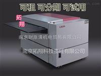 印刷CTP直接制版机 科雷热敏CTP UVCTP PS版 提供维修保修